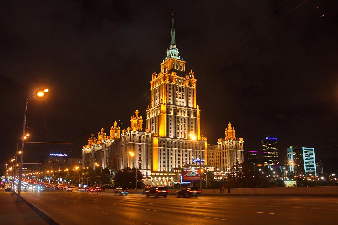 Stadt in Russland
